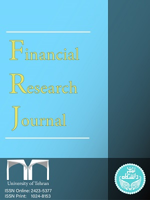 Financial Research Journal